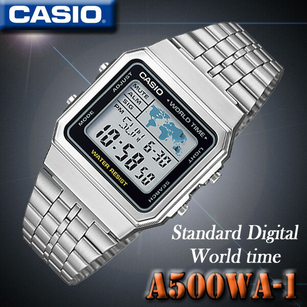 CASIO A500WA-1 WORLD TIME STANDARD DIGITAL カシオ スタンダード デジタル クォーツ 腕時計 ユニセックス 男女兼用サイズ シルバー 海外モデル【新品】『宅配便』で全国*送料無料*