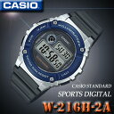 CASIO W-216H-2A SPORTS DIGITAL...