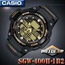CASIO SPORTS GEAR SGW-400H-1B2...