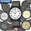 CASIO MQ-24 Series Standard An...