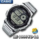 CASIO AE-1000WD-1A WORLD TIME ...