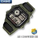 CASIO AE-1200WHB-3B WORLD TIME STANDARD DIGITAL カシオ 【ワールドタイム】多機能デジタル 腕時計 カーキグリーン【10気圧防水】【長寿命10年バッテリー】海外モデル【新品】