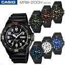 CASIO MRW-200H Series DIVERLOOK QUARTZ カシオ ダイバールック...