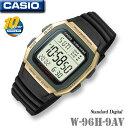 CASIO W-96H-9AV Standard Digital カシオ クォーツ メンズ デジタル 腕時計 電池寿命約10年 海外モデル【新品】