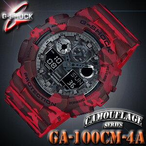 CASIO G-SHOCK GA-100CM-4A カシオ Gショック アナデジ メンズ 腕時計 Camouflage Series カモフラージュ 迷彩 赤 レッド【国内 GA-100CM-4AJF と同型】海外モデル【新品】『宅配便』で全国*送料無料*