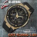 CASIO G-SHOCK GST-S300G-1A9 カシオ Gショック ソーラー 腕時計 G-S...