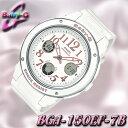 CASIO BABY-G BGA-150EF-7B カシオ ...