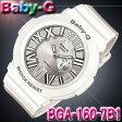 *送料無料サービス*在庫有り!即納可【あす楽対応】Casio カシオ Baby-G ベビーG BGA-160-7B1 レディース 腕時計 アナデジ【防水】 ホワイト 白【国内BGA-160-7B1JF と同型】海外モデル【新品】