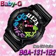 在庫有り!即納可【あす楽対応】Casio カシオ Baby-G ベビーG BGA-131-1B2 レディース 腕時計 アナデジ【防水】ブラック【国内 BGA-131-1B2JF と同型】海外モデル【新品】