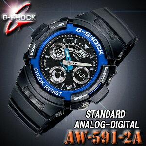 CASIO G-SHOCK AW-591-2A カシオ Gショック 腕時計 アナデジ ブルー×ブラック【国内 AW-591-2AJF 同型】海外モデル【新品】『宅配便』で全国*送料無料*