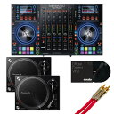 8大特典付 Denon/MCX8000 【Serato DJ Pro無償】 PLX-500-K DVSセット