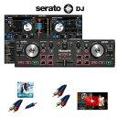 4大特典付 Numark(ヌマーク) / DJ2GO2 Touch / Serato DJ Pro 激安初心者セット