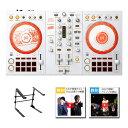 3大特典付 Pioneer DJ(パイオニア) / D4DJ First Mix Happy Around! コラボレーションモデル DDJ-400-HA PCスタンド付き 本体セット 【rekordbox dj 無償】【数量限定モデル】