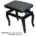 Euro Style(ユーロスタイル) / 猫足ピアノベンチ 【ホワイト】 - 高さ調節可能キーボードベンチ -