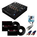 3┬ч╞├┼╡╔╒ Pioneer DJ(е╤едеке╦ев) / DJM-750MK2 &е│еєе╚еэб╝еые╨еде╩еы2╦ч е╗е├е╚