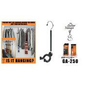 The Guitar Hanger ( ギターハンガー ) / GA-250
