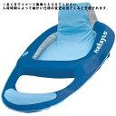 Kelsyus / Floating Lounger 浮き輪 海外取寄品