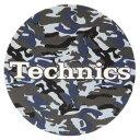Technics(テクニクス) / Slipmats (Camouflage Navy) - スリップマット (2枚/1ペア) -