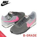 Nike-outl-pg1_1