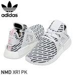 adidas アディダス NMD XR1 PRIME KNIT メンズ スニーカー WHITE/BLACK ホワイト ブラック エヌエムディー プライムニット オリジナルス boost YEEZY ランニング シューズ 男性用 靴 送料無料 BB2911 楽天 通販