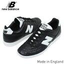 New Balance ニューバランス EPICTR FB MADE IN ENGLAND [BLACK/WHITE] MADE IN UK 英国製 スニーカー メンズ ブラック ホワイト レザー 限定 M576 M996 M1300 男性用 靴 送料無料 楽天 通販 【RCP】
