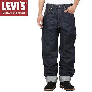 Levi'sVintageClothing501XX1955MODEL��ѥå�[RIGID]��Х���������ơ������?����LVC50155-0116�����ǥ������������ѥ�����̵���ڤ������б��ۡ�RCP�ۡڳڥ���_������