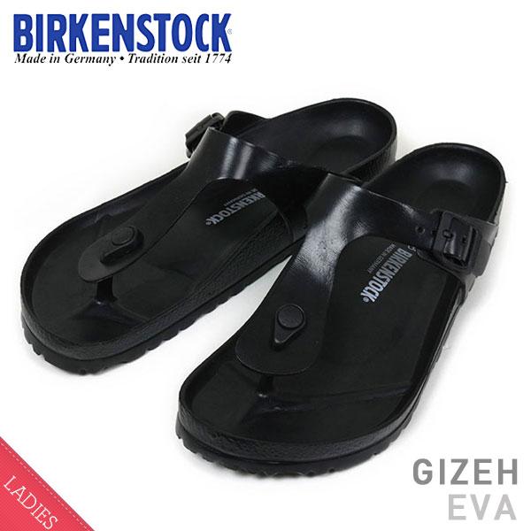 gizeh birkenstock eva