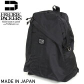 Fredrik Packers フレドリックパッカーズ 聖林公司別注 EXPEDITION PACK デイパック [BLACK] リュックサック ブラック 黒 アウトドア 通勤 通学 MADE IN JAPAN HRM 日本製 送料無料 楽天 通販 【RCP】