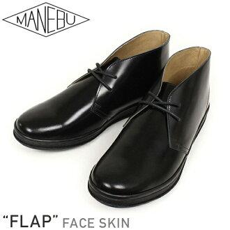 MANEBU 新皮瓣臉上的皮膚 chukka 啟動 [黑色] CHUKKA 靴子黑色男裝商務鞋真皮皮鞋正式傑克遜馬蒂斯 MASAKA 經典你