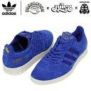 adidas アディダス CONSORTIUM x FOOTPATROL x JUICE HANDBALL TOP S.E. メンズ スニーカー BLUE オリジナルス フットパトロール ハンドボール ブルー スエード 男性用 靴 送料無料 CM7876 楽天 通販 【RCP】