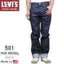 Levi's Vintage Clothing 501 XX...