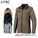 ショッピング日傘 作業服 作業着 アイトス AITOZストレッチ遮熱ウエア レディース長袖ブルゾンAZ-30640