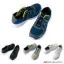 ショッピングおすすめ 安全靴 アイトス AITOZ セフティーシューズ AZ-51655 2019春夏新作
