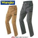 作業服 Wrangler ラングラー カーゴパンツ(ノータック)(男女兼用) 通年 AZ-64121 アイトス