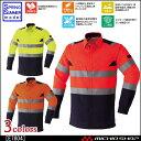 高視認性安全服 旭蝶繊維高視認長袖シャツ E7804大きいサイズ5L・6L 作業服 作業着
