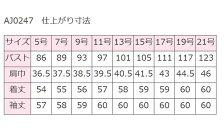 ��̳������BONMAX�ܥ�ޥå������㥱�å�AJ0247�礭��������17�桦19��2015ǯ���߿���