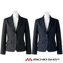 ショッピング大きい 事務服 制服 ボンマックス(BONMAX)ジャケット AJ0241大きいサイズ17号・19号オフィスユニフォームスーツビジネスカジュアル事務服
