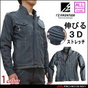 最新作 作業服 I'Z FRONTIERワークジャケット 72504 アイズフロンティア ストレッチ スティールグレー