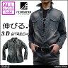 限定色!! 作業服 I'Z FRONTIER ワークシャツ 72512 アイズフロンティア ストレッチ 数量限定モデル