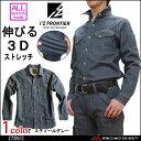 作業服 I'Z FRONTIER ワークシャツ 72514アイズフロンティア ストレッチ スティールグ