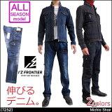 作業服 I'Z FRONTIER カーゴパンツ 7252 アイズフロンティア デニム ジーンズ ストレッチ