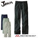 作業服 Jawin ジャウィンワンタックカーゴパンツ 55202 春夏 自重堂大きいサイズ120cm