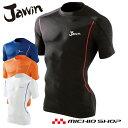 Jawin ジャウィンショートスリーブ インナー 56134 自重堂作業服