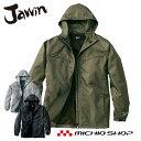 ショッピング軽量 防寒服 防寒着 Jawin ジャウィンショートコート(フード付) 58133 自重堂 作業服