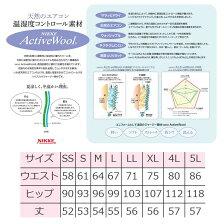 事務服制服セレクトステージ神馬本店美形スカートSA285S2015年秋冬新作