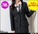事務服 制服 セレクトステージジャケット E2240神馬本店オフィス ユニフォーム スーツ ビジネス カジュアル 事務服