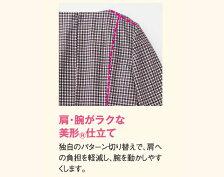 事務服制服セレクトステージ神馬本店美形ワンピースSA240W2014年秋冬新作