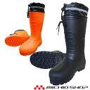喜多 KITA柔らかいEVAラバーブーツ(カバー付) KR7040 作業靴