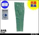 作業服 作業着 クロダルマスラックス(ツータック) 3163 春夏大きいサイズ101〜116cm KURODARUMA
