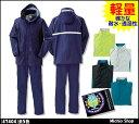 雨合羽 クロダルマ レインコート・パンツ 47404 雨王 KURODARUMA